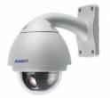 Поворотные Камеры видеонаблюдения