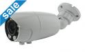 IP камера OMNY 110 уличная 960p, c ИК подсветкой, 2.8-12мм, PoE,