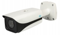 Уличная IP-камера видеонаблюдения RVi-IPC41DNL NEW 1.3 Мп