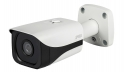 Уличная IP-камера видеонаблюдения RVi-IPC43DNS (6 мм) 3Мп