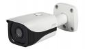 Уличная IP-камера видеонаблюдения RVi-IPC43 (2.7-12 мм) 3Мп