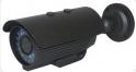 Видеокамера аналоговая цветная DS-W700