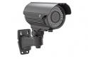 Уличная камера с ИК-подсветкой EX1 Practic/77 IR V