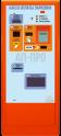 Автоматическая касса оплаты АП-ПРО3